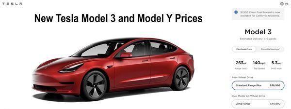 特斯拉在美开启新一轮降价,基础版Model Y被官网移除