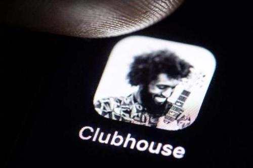 """""""上流聊天室""""Clubhouse被曝存在安全隐患,用户音频数据遭泄露"""