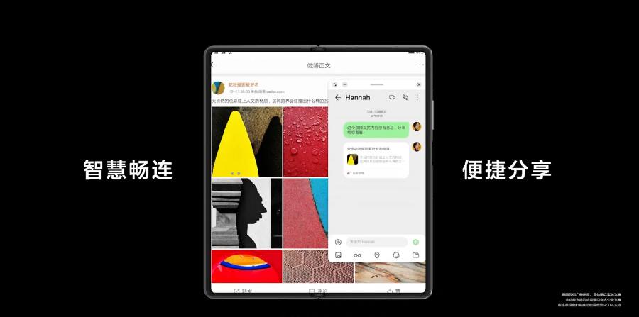 """售价17999元起,华为最新折叠屏手机Mate X2正式发布,黄牛扬言""""加价2万可秒出手"""""""