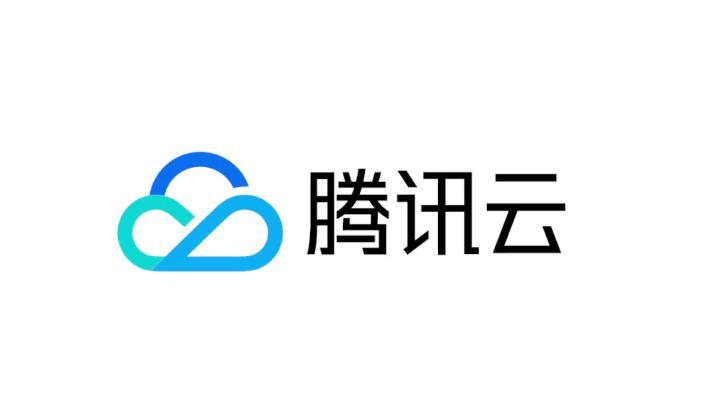 腾讯云数据库发布六大工具权益,共同推动国产数据库生态全面发展