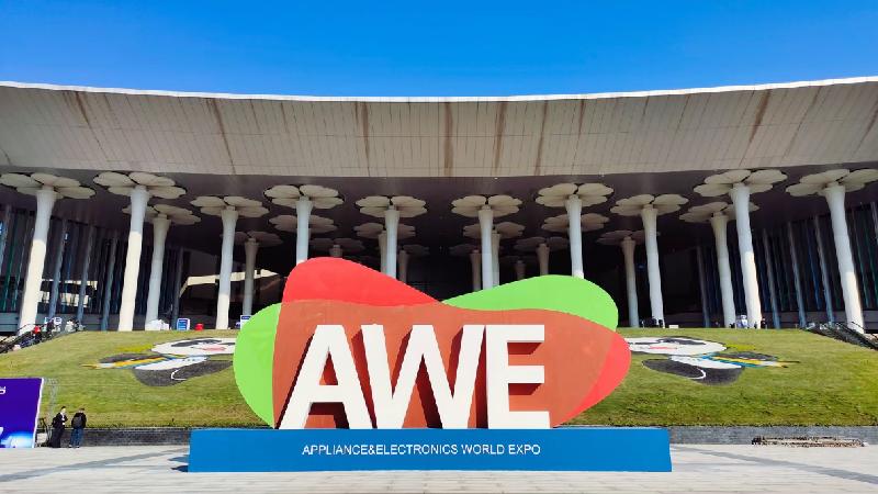 描绘新十年智慧生活蓝图,AWE2021圆满闭幕