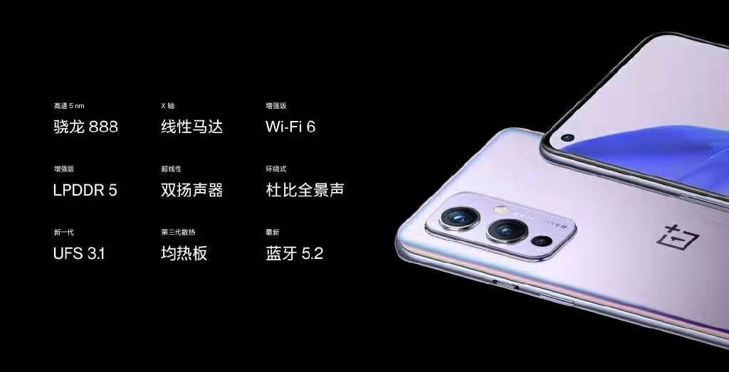 小米举办春季发布会;苹果申请床垫传感器专利:可监测睡眠情况,还可充当无声闹钟
