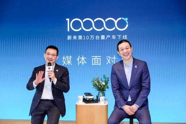 李斌发声谈小米造车;年底会有3亿台设备搭载鸿蒙