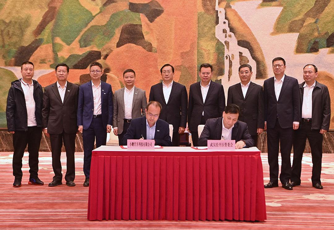 """小鹏汽车宣布新工厂落地武汉 新能源汽车生产基地""""遍地开花""""的背后是双赢"""