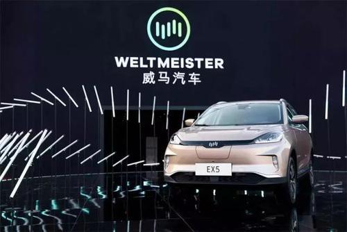 """小米申请注册""""米车""""商标;华为自动驾驶技术全球首次公开试乘"""
