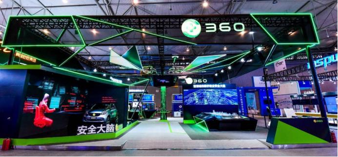 """360如何""""造车""""?"""