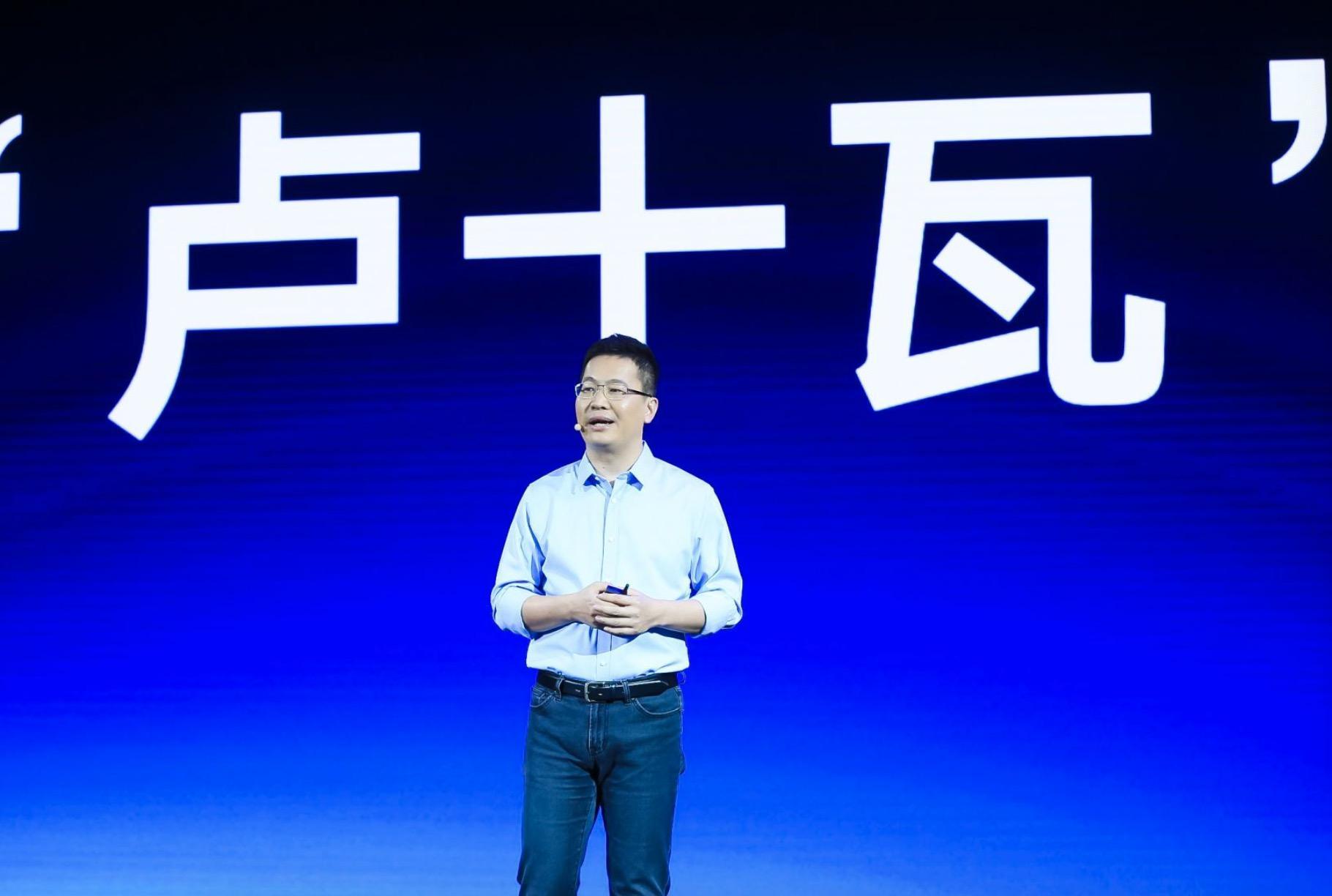 蚂蚁集团拟向员工提供零息贷款 以提振士气;《财富》发布2021年中国40岁以下商界精英榜单:张一鸣登
