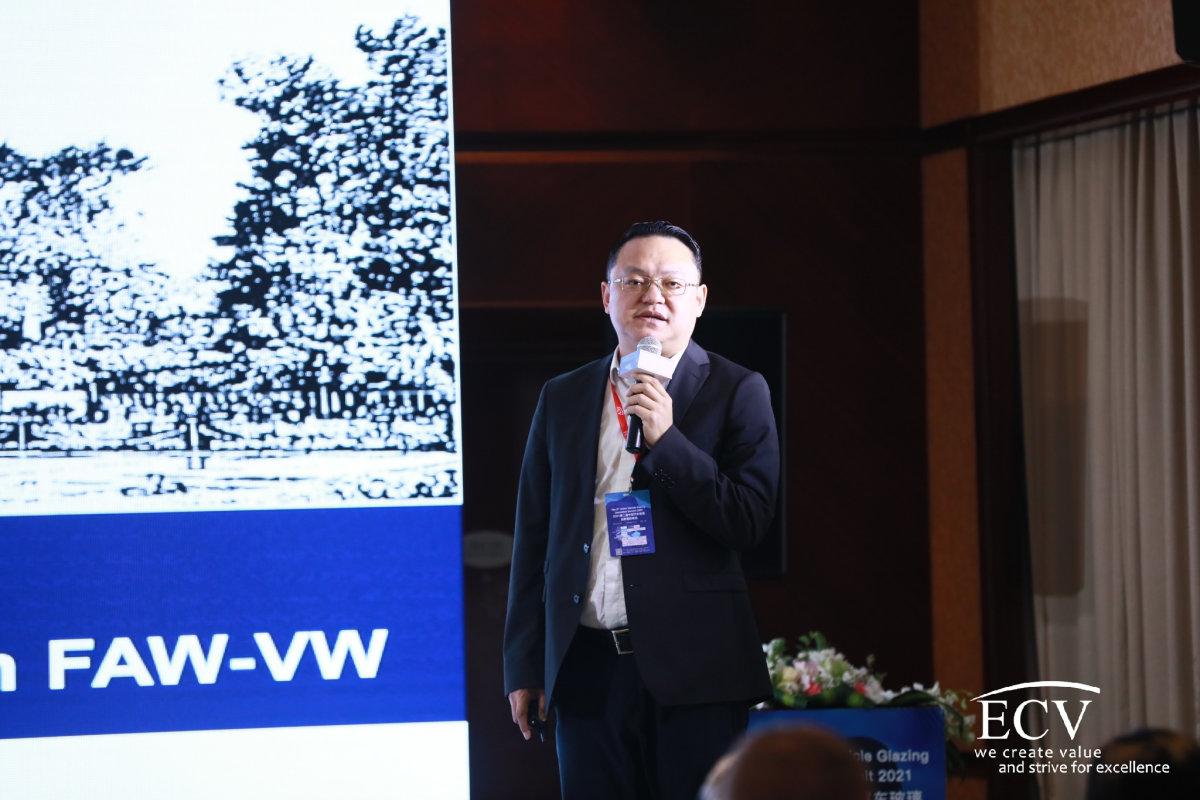 2021第二届中国汽车玻璃创新国际峰会于沪圆满举行