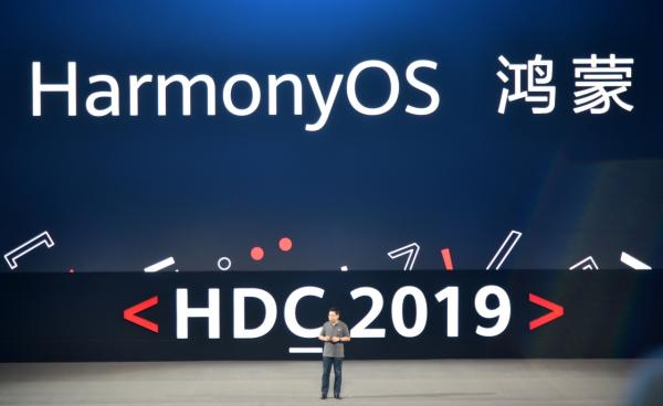 """华为HarmonyOS适配高通平台背后的""""小心思"""""""