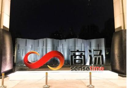 杨元庆表示联想不造车;特斯拉激活车内摄像头
