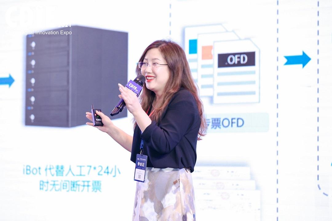 容智信息黄莹:将流程标准化封装,用数字化生产力助力企业实现业务闭环