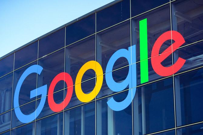 惨变ATM!法国反垄断机构处罚谷歌2.2亿欧元