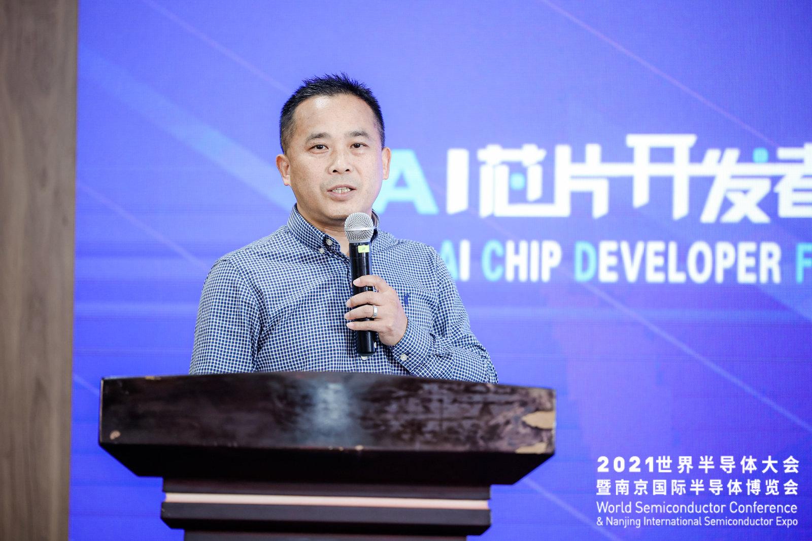 """""""从芯出发"""":AI芯片开发者论坛落地世界半导体大会,论道AI芯片的核心技术与应用"""