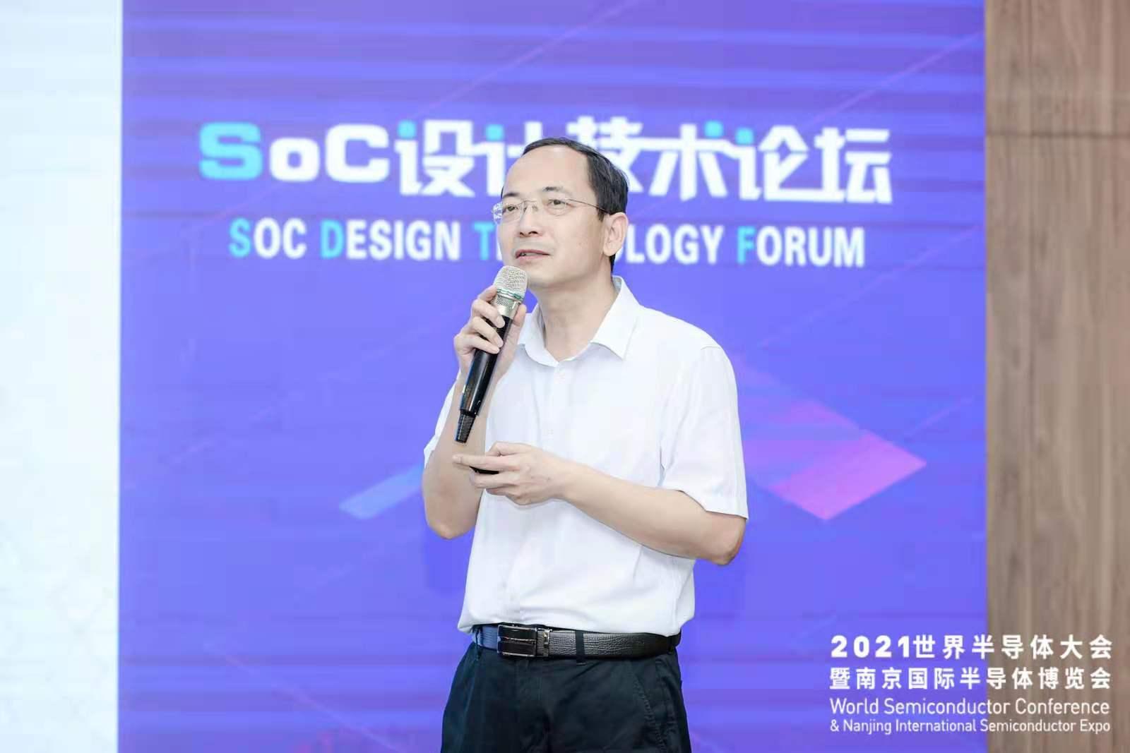 缺芯浪潮下,国产SoC产业的思考与展望