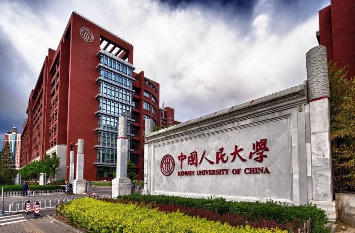 """专访中国人民大学卢志武教授:AI的新突破,或从""""文澜""""开始"""