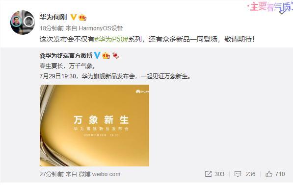 格芯CEO否认英特尔收购;中芯国际重奖梁孟松等3944名激励对象近35亿元