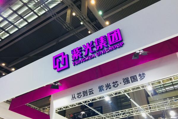 紫光集团破产在即,旗下公司16nm路由芯片已投片