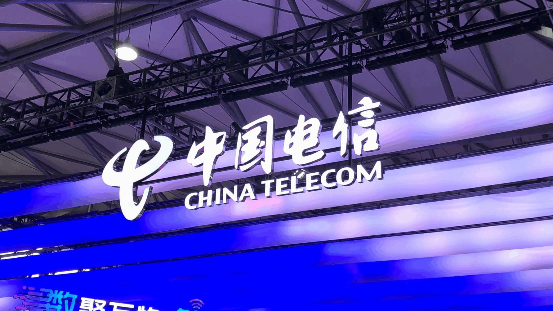 中国电信回归A股今日上会:拟募资544亿