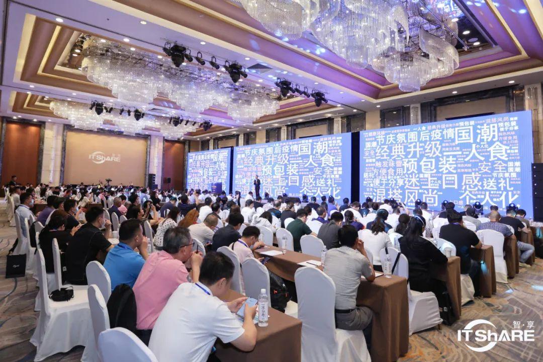 NCB2021新消费·新商业数智未来峰会圆满成功
