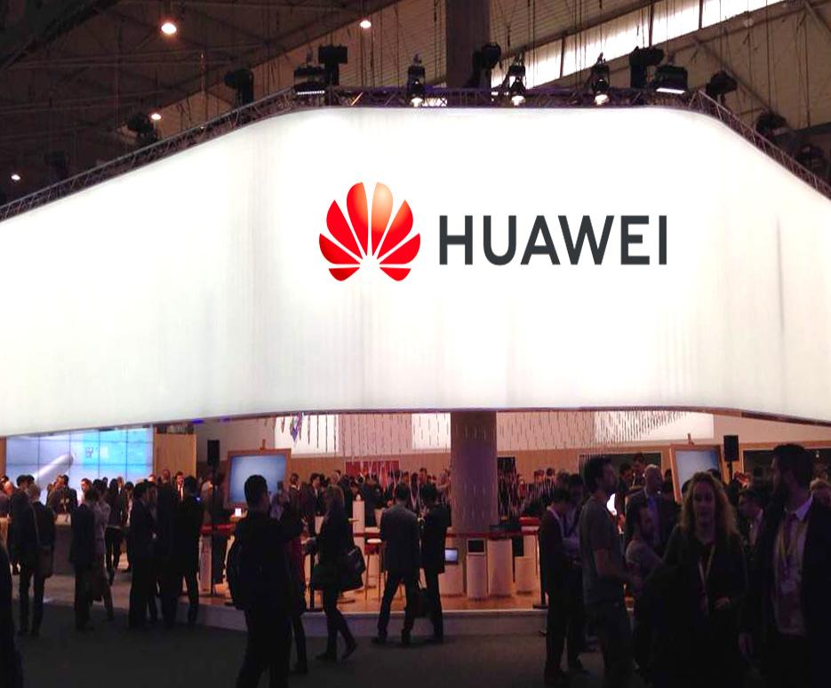华为诉争鸿蒙HongMeng商标一审被驳回;小米MIX4、小米平板5定档8月发布