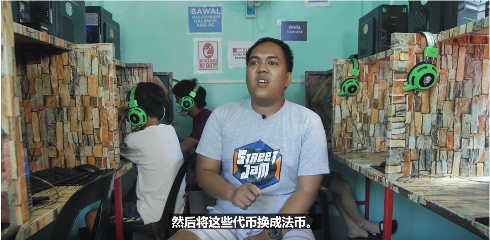 """在菲律宾的贫民窟,人们都在用元宇宙""""脱贫""""?"""