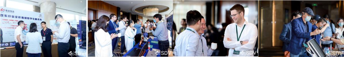 AUTO 4.0-SDV2021软件定义汽车国际峰会圆满举办!