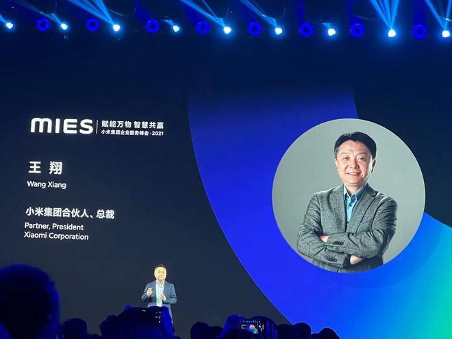消息称蚂蚁集团已卖出持有财新全部股份;荣耀宣告与谷歌恢复合作,海外新机已获GMS授权