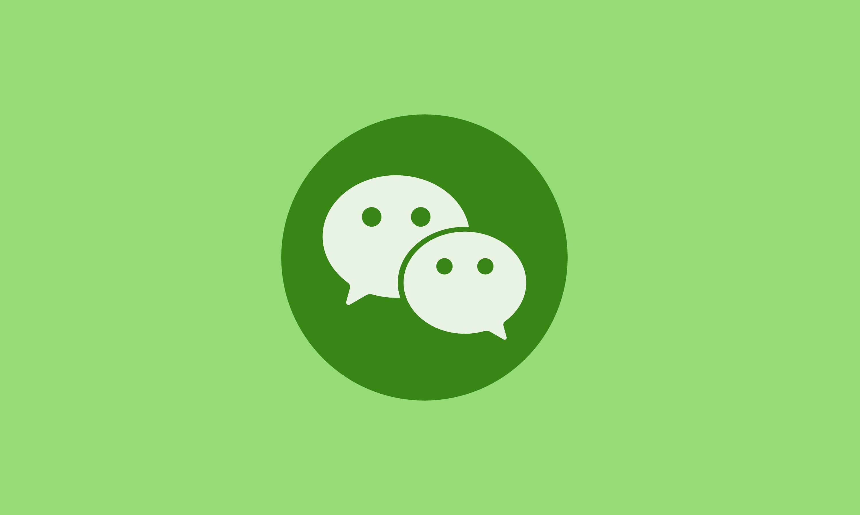 1300家公司的「上下班时间表」火遍全网;微信语音会自动播放朋友圈